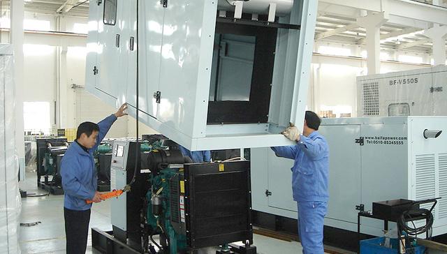 a245ae67c48 A STARTGEN faz a instalação dos equipamentos de seus clientes da forma mais  apropriada para cada situação. Grupos geradores
